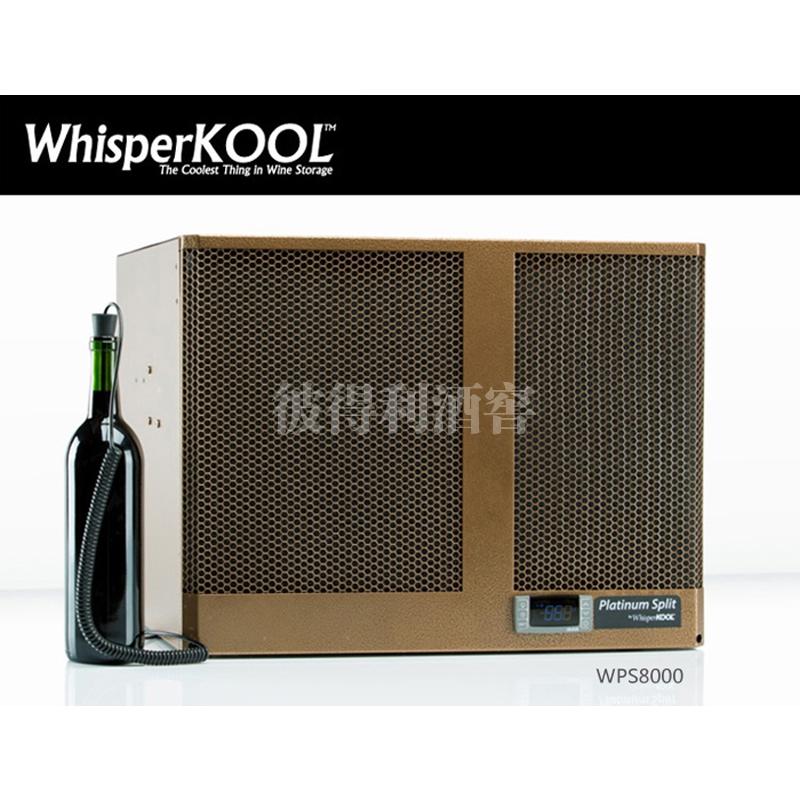 美国代理品牌-原装进口- 威斯酷WhisperKOOL